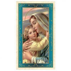 Aranyozott kártyanaptár 2020 (Mária kis Jézussal)