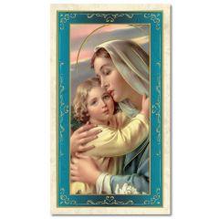 Aranyozott kártyanaptár 2021 (Mária kis Jézussal)