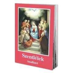 Imafüzet, Szentlélek