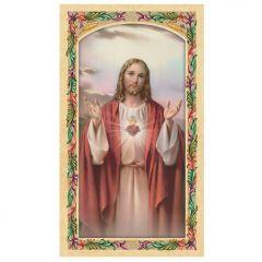 Aranyozott szentkép, Jézus szíve